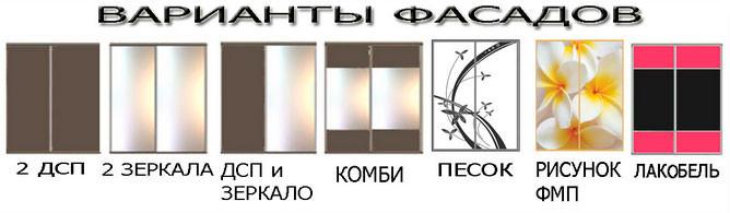 Варианты изготовления шкафа-купе